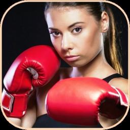 Boxing 4U