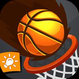 Slam Dunk - Basketball game 2018