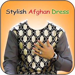 Stylish Afghan man suit photo editor