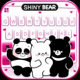 Shiny Bear Keyboard Theme