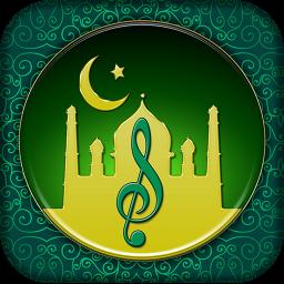 Islamic Ringtones 2018