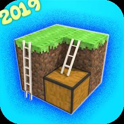 New Exploration Lite 2020