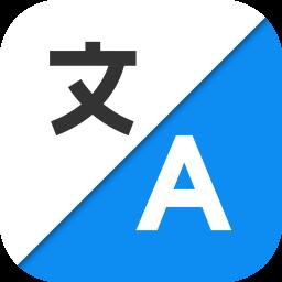 Free All Documents Translator App