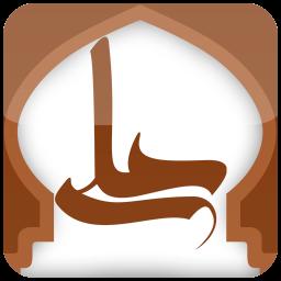 نرم افزار شناخت امام علی علیه السلام