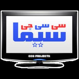 سیسیجیسیما - راهنمای نمایشهای تلویزیونی به فارسی