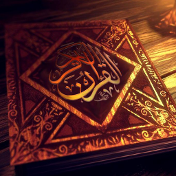 1000 داستان از معجزات ائمه (ع)