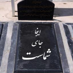یاد مرگ(به روایت تصویر)