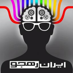کاتالوگ محصولات ایران رهجو
