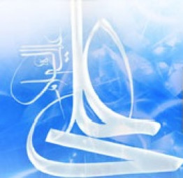 زندگی نامه امام علی(ع)