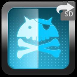 انتقال برنامه ها به کارتSD