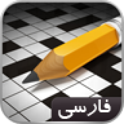 جدول کلمات فارسی، نسخه  2 (جداول رایگان)