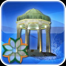 سفر مجازی به شیراز