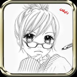 طراح شو (آموزش طراحی و نقاشی)