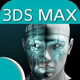آموزش نرم افزار 3D MAX 2015