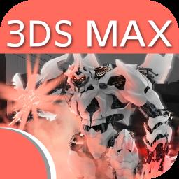 ساخت انیمیشن وصحنه پردازی در3DS MAX