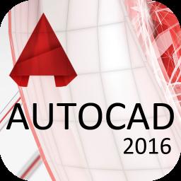 آموزش جامع نرم افزار AutoCAD 2016