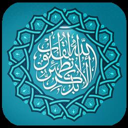 رسیدن به آرامش روحی از نگاه قرآن