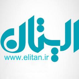 تخفیف مشهد   الیتان - Elitan