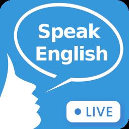 Speak English Online - Practice English Speaking