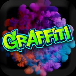 Graffiti Name Art - Graffiti Text Effects