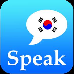 Learn Korean Offline