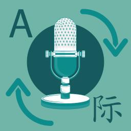 Free Voice Translator - All Languages Translation