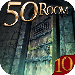 Can you escape the 100 room X