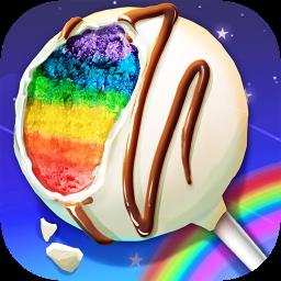 Rainbow Desserts Bakery Party