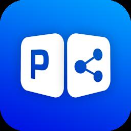 Send & Transfer Files Anywhere : PoleShare