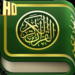 Quran for Android - eQuran