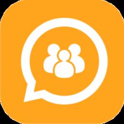 OneTime Messenger