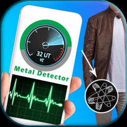 Metal Detector,Gold Detector,Gold Metal Detector