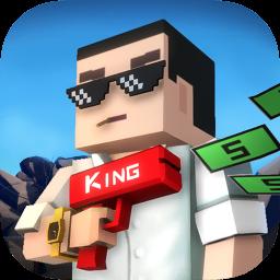 King of Survival: Royale pixel unite battle ground