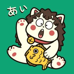 Japanese Letter -Learn Hiragana Katakana kanji