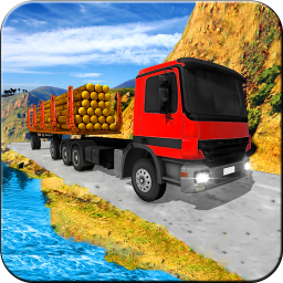 Mountain Wood Cargo Trailer - Off Road Hill Drive
