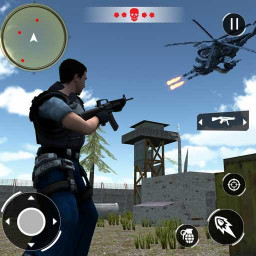 Swat FPS Force: Free Fire Gun Shooting