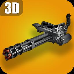 Gun Sounds: Shooting Range Simulator