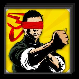 Wing Chun Exercise