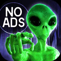 Area 51 Alien Stickers