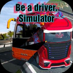 Be a driver: Simulator