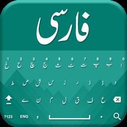 Farsi keyboard 2019 - Persian typing Keypad