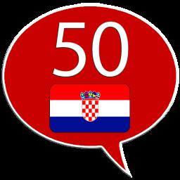 Learn Croatian - 50 languages