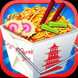 Chinese Food! Make Yummy Chinese New Year Foods!