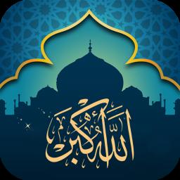 Athan Now : Prayer Times, Quran & Qibla