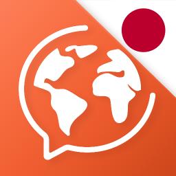 Learn Japanese. Speak Japanese