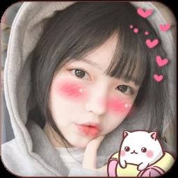 Blush: red cheeks, shy face, kawaii anime stickers