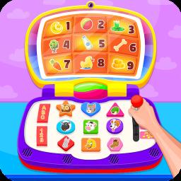 Kids Toy Computer - Kids Preschool Activities