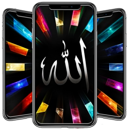 Allah Islamic Wallpaper
