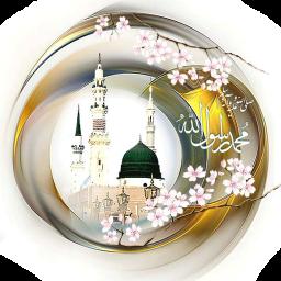 تم حضرت محمد (ص) برای گولانچر