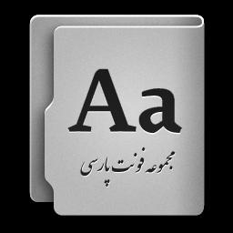 پک فونت فارسی و انگلیسی - فا فونتز